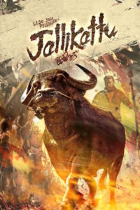 Jallikattu Movie Poster